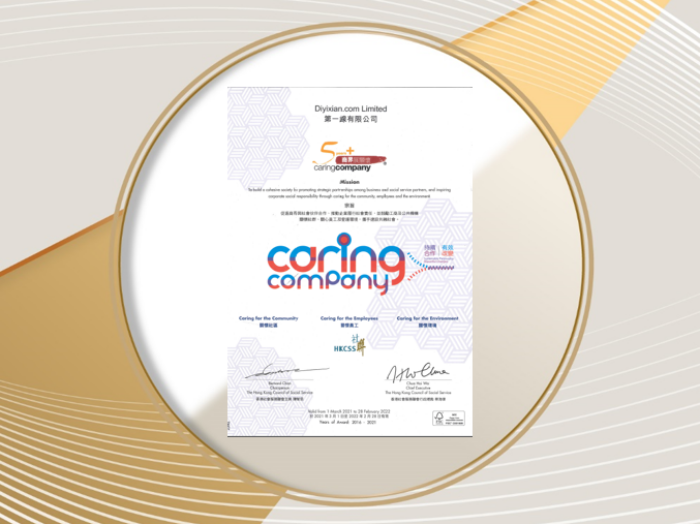 Caring Company_5thconsecutive year_2021